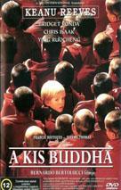 A kis Buddha 136px