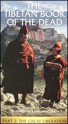 Hét év Tibetben_1 136px